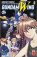 Cover of Gundam Wing vol. 1