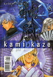 Cover of Kamikaze vol. 8