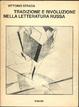 Cover of Tradizione e rivoluzione nella letteratura russa