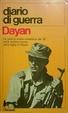 Cover of Diario di guerra 1967