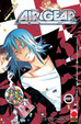 Cover of Air Gear 21