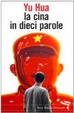 Cover of La Cina in dieci parole