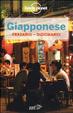 Cover of Giapponese. Frasario dizionario