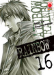 Cover of Rainbow vol. 16