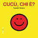 Cover of Cucù, chi è?