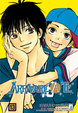 Cover of Arrivare a te vol. 13
