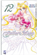Cover of Pretty Guardian Sailor Moon vol. 12