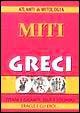 Cover of Miti Greci