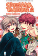 Cover of Oresama Teacher vol. 12