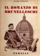 Cover of Il romanzo di Brunelleschi