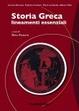 Cover of Storia Greca