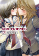 Cover of GIRL FRIENDS 5