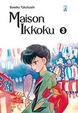 Cover of Maison Ikkoku vol. 3