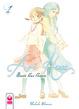 Cover of Aoi Hana vol. 1