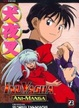 Cover of InuYasha Animanga Vol. 23