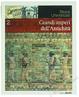 Cover of Grandi imperi dell'antichità