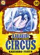 Cover of Karakuri Circus vol. 6