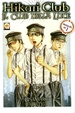 Cover of Hikari Club vol. 2