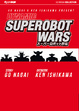 Cover of Dynamic Superobot wars