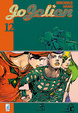 Cover of Jojolion vol. 12