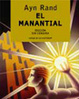 Cover of El Manantial