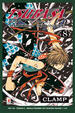 Cover of Tsubasa Reservoir Chronicle vol. 08