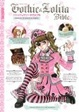 Cover of Gothic & Lolita Bible