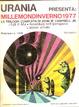 Cover of Millemondi Inverno 1977: La trilogia completa di John W. Campbell jr.