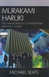 Cover of Murakami Haruki