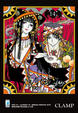 Cover of xxxHOLiC 14