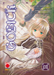 Cover of Gosick vol. 01