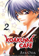 Cover of Koakuma Cafe Vol. 2