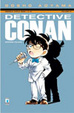 Cover of Detective Conan Vol. 15