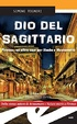 Cover of Dio del sagittario