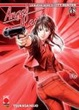 Cover of Angel Heart vol. 48