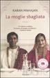 Cover of La moglie sbagliata