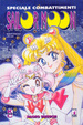Cover of Sailor Moon