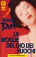 Cover of La moglie del dio dei fuochi