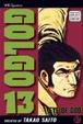 Cover of Golgo 13, Volume 7