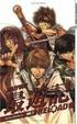 Cover of Saiyuki Reload Volume 1