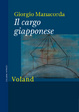 Cover of Il cargo giapponese