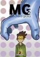 Cover of MG Maschera gialla vol. 2