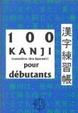 Cover of 100 kanji (caractères sino-japonais) pour débutants