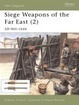 Cover of Siege Weapons of the Far East (2)
