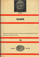 Cover of Iliade