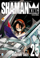 Cover of Shaman King Perfect Edition vol. 25