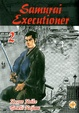 Cover of Samurai Executioner vol. 2