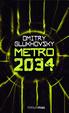 Cover of Metro 2034