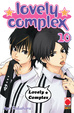 Cover of Lovely Complex vol. 10