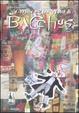 Cover of Le mille e una notte di Bacchus